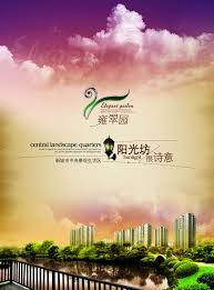 poster psd yung crest real estate poster psd free download