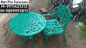 aluminum casting garden furniture