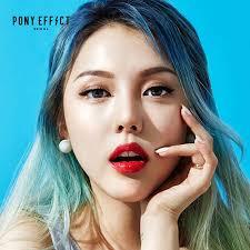 self taught ger korean makeup artist