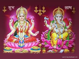 Best 35+ Lakshmi Ganesh Wallpaper on ...