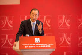 photos ban ki moon keynotes committee of 100 global chinese 01 bkm money shot sm6a0554
