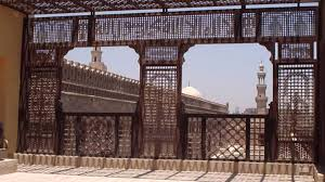 Suggestions for Designing and Building Muslim Houses