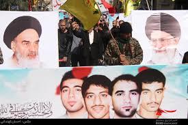 Image result for جزئیات تازه از نحوه شهادت4 جوان بحرینی در خلیج فارس