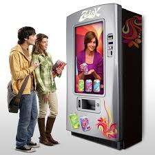 Interactive Vending Machine Cool Miron's Blog Interactive Vending Machine