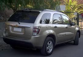 2008 Chevy Equinox Brake Light Replacement Chevrolet Equinox Wikiwand