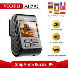 auto gps navigatie — купите {keyword} с бесплатной доставкой на ...