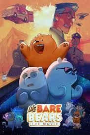 ดูหนัง We Bare Bears: The Movie (2020) วี แบร์ แบร์ เดอะมูฟวี่