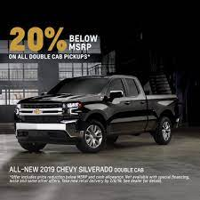 Amigo Chevrolet Facebook