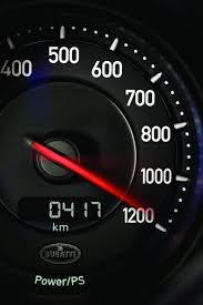 lamborghini veneno speedometer. source bugatticom lamborghini veneno speedometer