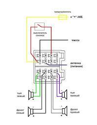 Подключение магнитолы на Ваз с нуля Тюнинг ВАЗ  Подключение магнитолы на Ваз 21099 с нуля