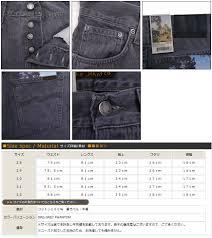 Nudie Slim Jim Size Chart Nudie Jeans Jeans Nudie Grim Tim Grim Tim Slim Denim Org Grey Phantom 38161 1287 Sales Per Return Cannot Be Exchanged