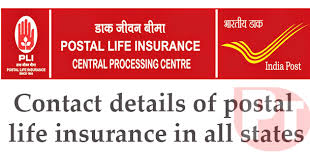 अब आपको policy number पर क्लिक करना है. Contact Details Of Postal Life Insurance In All States Po Tools