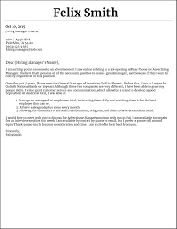 Do You Need An Address On A Cover Letter Got The Job Tips And Tricks Cover Letter Resume