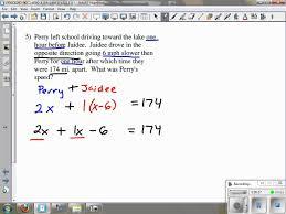 using distributive property kuta infinite algebra 1 answers