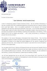 Resume And References Naomi Grossman Gomez