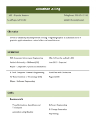 Resume Format For Freshers Computer Science Engineers Free Download Resume Hr Format Sample Cv Samples Naukri Com Mid Level V100 21