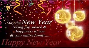 wishes sms happy new year 2018 wallpaper