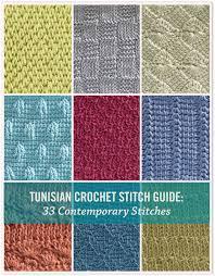 Tunisian Crochet Patterns Delectable Tunisian Crochet Stitch Guide EBook 48 Contemporary Stitches
