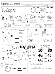 95dfe2212ab635008e10022383deb3d8 morning work first grade february packet (differentiated common on first grade daily schedule template