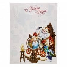 Новогоднее оконное украшение Дедушка со списком, 30x38 ...