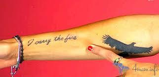 Malé Tetování Na Ruku Napisy