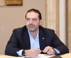 "Saad Hariri on Twitter: ""ترأس رئيس الحكومة المكلف سعد الحريري ظهر اليوم في  ""بيت الوسط"" اجتماعا لكتلة ""المستقبل"" النيابية جرى خلاله البحث في آخر  المستجدات السياسية والتطورات. ١/٢ https://t.co/Ehox1STz0x"" / Twitter"