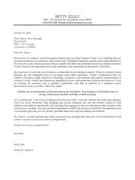 Resume Sample Teacher Cover Letter No Experience Best Inspiration