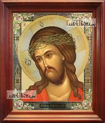Картинки по запросу икона иисуса христа в терновом венце
