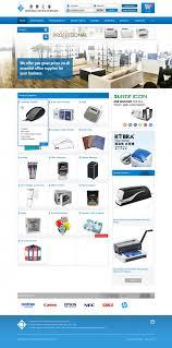 idea office supplies. New Idea Office Supplies - Screen Cap. 1 S