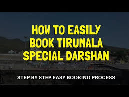 Ttd Online Darshan Tickets Availability Chart Tirumala Ttd 300 Rs Special Entry Darshan Online Booking