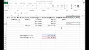 How To Calculate Home Loan Interest Hindi Youtube
