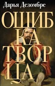 "Книга: ""<b>Округ Форд</b>"" - <b>Джон Гришэм</b>. Купить книгу, читать ..."