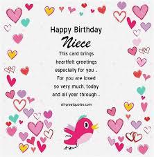 Happy Birthday To My Niece Quotes Inspiration Happy Birthday To My Niece Quotes Professional Happy Birthday Nephew