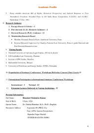 best analysis essay proofreading sites for school essay writing politics and the english language and other essays paperback