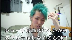 メンズ 髪型 ショート ウルフ アシメ