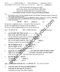 have at least one other person edit your essay about essay on introduction professional ethics essay professional essay writing service