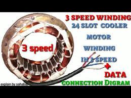 3 sd cooler motor rewinding winding