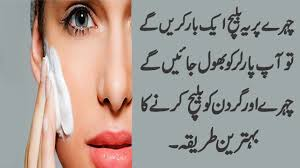 beauty makeup skin