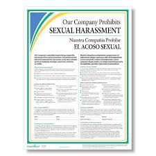 A sexual harassment policy