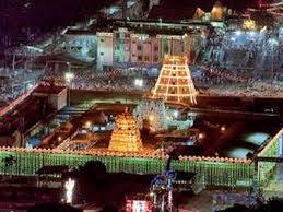 Vip Darshan For Rs 10 000 Donation At Tirupati Temple