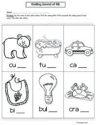 Phonics worksheets by level, preschool reading worksheets, kindergarten reading worksheets, 1st grade reading worksheets, 2nd grade reading wroksheets. Ending Sounds Worksheets Phonics Prep Series By Kindergarten Kiosk