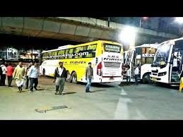 srs travels bus station near anand rao