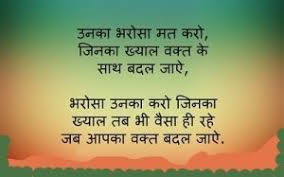 Good Morning Quotes Hindi Images Best Of Best Good Morning Images In Hindi हिंदी गुड