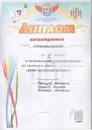 Заочное и вечернее отделение Географический факультет Пермского  20 03 2012