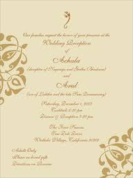 Marriage Invitation Sample Email Beauteous Indian Wedding Invitation Wording Template Puneet Pinterest