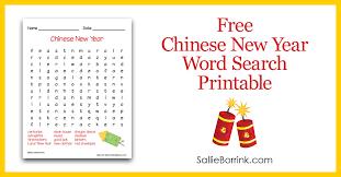 Free Chinese New Year Word Search Sallieborrink Com