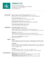 Amazing National Honor Society Resume Images Simple Resume
