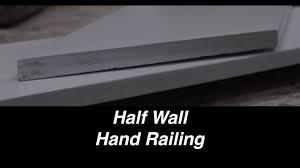 diy half wall railing