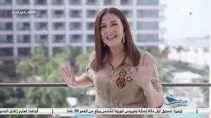 مقابله دنيا سمير غانم مع دبي كروز - YouTube