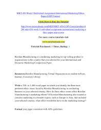 wiki essay writing georgian college